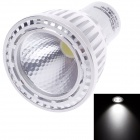 ZIYU ZY-0812-007 G5.3 MR16 3W 240lm 6000K COB LED White Light Bulb - Silver + White (85~265V)