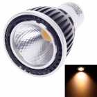 ZIYU ZY-0812-007 G5.3 MR16 5W 400lm 3000K COB LED Warm White Light Bulb - Black + White (85~265V)