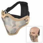 SW2062 Half Face Hardware Cloth Mask for War Game - Camouflage