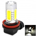 H11 16W 900lm 6500K 2-Cree XP-E + 4-COB LED White Light Car Headlamp - Silver + Yellow (10~30V)