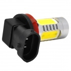 H11 16W 900lm 6500K White Light Car Farol w / 2-Cree XP-E LED + 4 COB - Prata + Amarelo (10 ~ 30V)