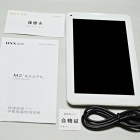 "ONN M2 7"" Capacitive Screen Android 4.1 Tablet PC w/ 512MB RAM, 8GB ROM, TF, Wi-Fi, Camera - White"