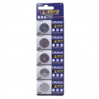 TIAN QIU CR2032 3V Lithium Button Battery - Silver (5 PCS)