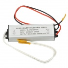 BL-3F 8~25W AC / DC Power Converter LED Driver - Silver + Black