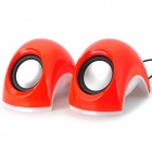 E-04 Mini Portable USB Powered 3.5mm Plug Stereo Speakers - Orange + White + Silvery White (2 PCS)