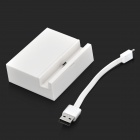 Data Sync Charging Dock Station Stand for Google Nexus 7 / Nexus 7 II - White