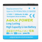 """Replacement 3.7V """"2800"""" Li-ion Battery for Sony Xperia ZR M36H / SOL22 / BA950 - White + Blue"""