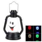 Smile Face-Muster Lantern Style LED 7-Farb-Changed Nachtlicht - Black + White (3 x LR1130)