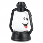 Smile Face Pattern Lantern Style LED 7-Color-Changed Night Light - Black + White (3 x LR1130)