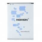 NOHON Replacement 3.8V 3100mAh Li-ion Battery for Samsung N7100 - White + Blue
