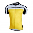 NUCKILY Quick Drying Short Sleeve Cycling Jersey Clothes - Yellow + Black + White (Size L)