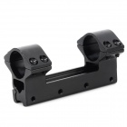 LDL005 Dual Aluminum Alloy Bracket Gun Mount - Black (25.4mm)