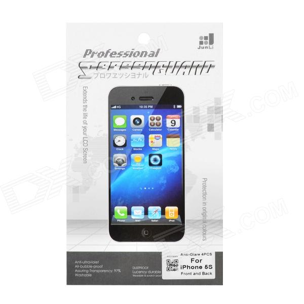 Protective Matte Front + Back Screen Protector Guard Film for Iphone 5S