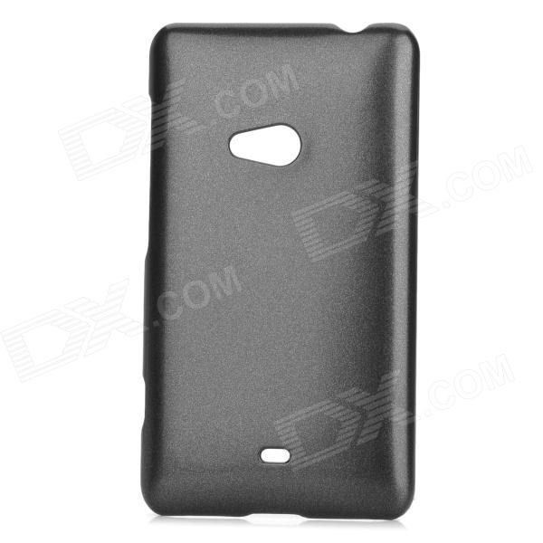 все цены на PUDINI WB-L625 Protective Plastic Back Case for Nokia Lumia 625 - Black онлайн