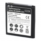 "Replacement 3.8V ""2800mAh"" Li-ion Battery for Samsung Galaxy S4 ZOOM / C101 / C1010 - Black + White"