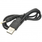USB to 2.5mm DC Charging Cable
