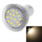 ZIYU ZY-659 GU5.3 MR16 7.5W LED Spotlight Warm White 3000K 675lm SMD 5730 (85~265V)
