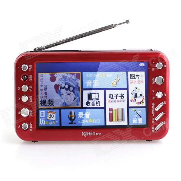 "Katin M10 5"" HD Digital Screen Video / Music / E-book / FM Multimedia Player - Cola Red"