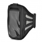 Net Style Outdoor Sports Armband Pouch for Iphone 5S - Black + Grey (Band Length - 45cm)