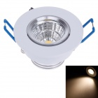 ZIYU ZY-0808-009 5W 400lm 3000K Warm White Light Ceiling Down Light - Silver + White (AC 180~240V)