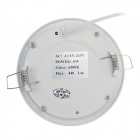 "WUS-THD-Y-2835 6W 440lm 6500K 30-SMD 2835 LED White Light 3.5"" Ceiling Lamp - White (85~265V)"
