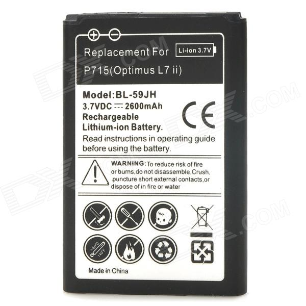"Replacement 3.7V ""2600mAh"" Li-ion Battery for LG Optimus L7 II/ P715/ BL-59JH - Black + White"
