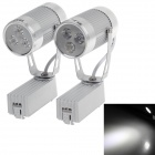YCY YCY-008A 3W 105lm 6000K White Light 3-LED Track Type Lamp - Silver (220~240V / 2 PCS)