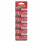 TIAN QIU AG5 / LR754 / 393A / 193 1.5V Alkaline Button Cell Batteries - Silver (10 PCS)