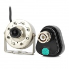 Mini Digital CCD Camera w/ 7-IR LED / 2.4GHz Receiver - Beige + Black (NTSC)