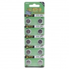 TIAN QIU AG10 / LR1130 / 389A 1.5V Alkaline Button Cell Batteries - Silver (10 PCS)
