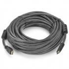 HDMI Male to Male 1080p HD AV Cable - Black (15m)