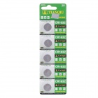 TIANQIU CR1632 3V Lithium Cell Button Battery - Silver (5-Piece Pack)