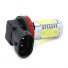 W-LGX  H11 10W 6500K 900lm 5-COB LED White Light Car Foglight - Silver + Yellow + Black (10~30V)