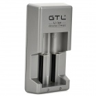 GTL MP-847A Universal US Plug Li-ion Battery Charger w/ Charging Cable - Grey + Black