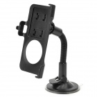 360 Degree Rotating Car Suction Cup Mount Bracket Holder Stand for Nokia Lumia 1020 - Black