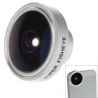 SKINA FE-18 Universal 185 Degree Fisheye Lens for Mobile Phone / Digital Camera - Silver