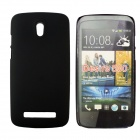 Fashionable Super Thin Protective Glaze PC Back Case for HTC Desire 500 - Black