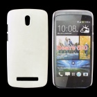 Fashionable Super Thin Protective Glaze PC Back Case for HTC Desire 500 - White