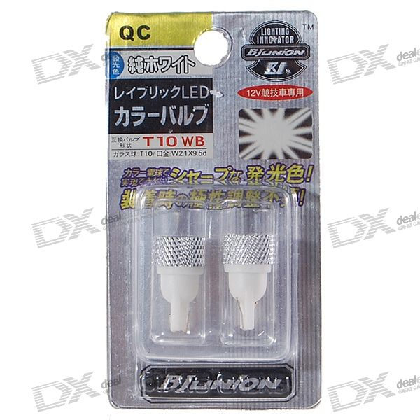 T10 1W 12V White Light Car Turning Signal Light Bulb (2-Pack)