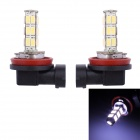 H11 12.5W 600lm 25-SMD 5630 LED Cool White Car Fog Light - (12V / 2 PCS)