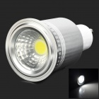 ZX-Y GU10 7W 420lm 6200K White Light COB Spotlight - Silver + White (Rated Voltage)