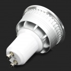 ZX-Y GU10 3W 180lm 6500K White Light COB Spotlight - Silver + White