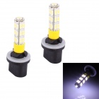 880 12.5W 600lm 25 SMD 5630 LED Branco Car Fog Light - (12V / 2 PCS)