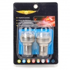 12V 12-LED Car Brake Signal Light Bulbs - White (2-Pack)