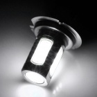 W-LGXH7-10W H7 10W 900lm White Light Car LED Bulb - White + Silver (10~30V)