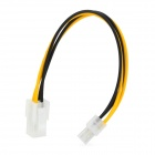 4-Pin Male to Female Computer Power Extension Cable - Black + Yellow + White (20cm)