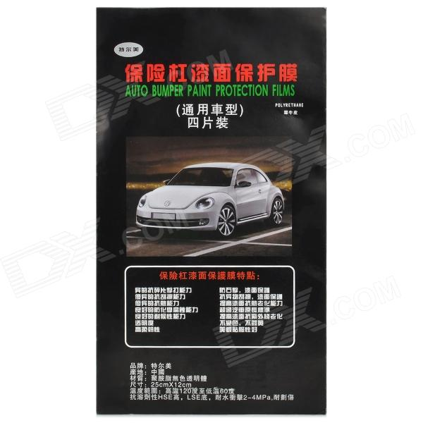 Universal DIY Polyurethane Car Bumper Paint Protection Films - Transparent (4 PCS)