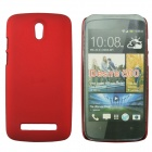 Fashionable Super Thin Protective Glaze PC Back Case for HTC Desire 500 - Wine Red