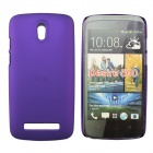 Fashionable Super Thin Protective Glaze PC Back Case for HTC Desire 500 - Purple