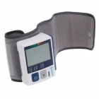 "DIAIER WA100 2"" Screen Display Automatic Electronic Wrist Blood Pressure Monitor - White (2 x AAA)"